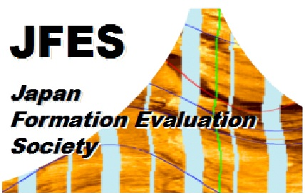 The 24th Formation Evaluation Symposium Japan